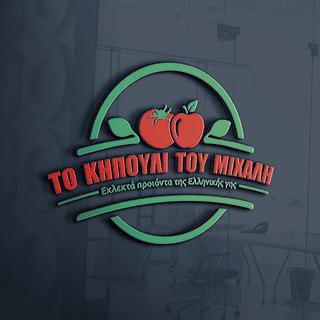 epangelmatika logotypa-dimiourgia logotypou timi-dimiourgia logo times-grafistes logotypa,επαγγελματικα λογοτυπα, ιδεες για λογοτυπα,λογοτυπα εταιρειων,λογότυπα εταιρειών, ελληνικα λογοτυπα, λογοτυπα καφε, λογοτυπα ιατρειων, λογοτυπα φαρμακειων